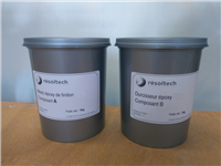 MASTIC EPOXY RESOLTECH 8050/8058 KIT 1L